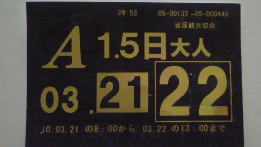 2010032412460000_2