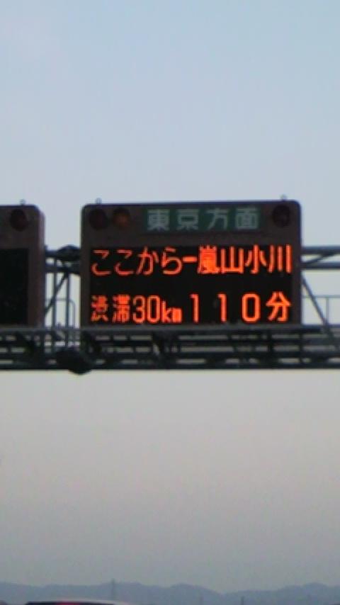 2010032217480000