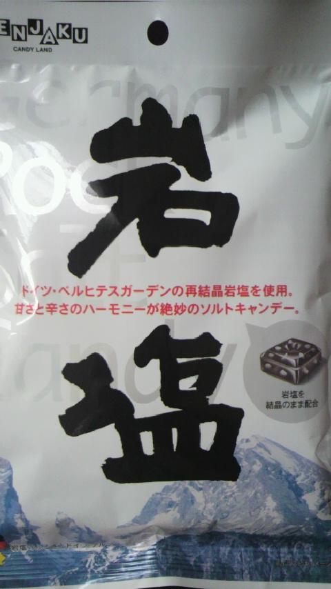 Myboom〜飴chan<br />  編〜