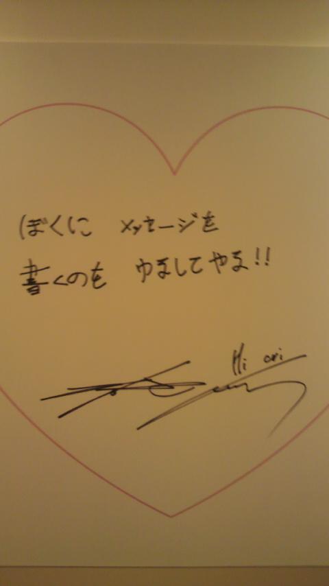 グンchan<br />  、おめでとう (*<br />  ≧m≦*)