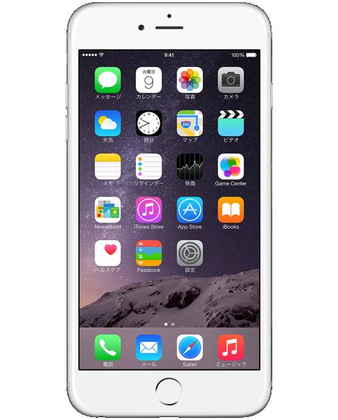Iphone6plusboxsilver2014_geo_jp